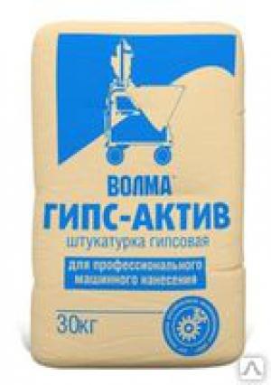 ВОЛМА-ГИПС-АКТИВ гипсовая штукатурка (30кг)
