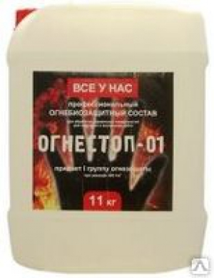 ОГНЕСТОП-01 (5кг) Дачная формула огнебиозащитный состав/Все у Нас