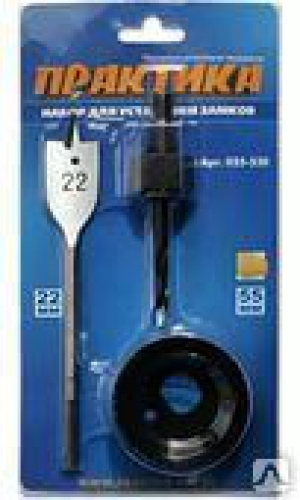 Набор д/установки замков с кондуктором:коронка 25мм, 54мм 031-310