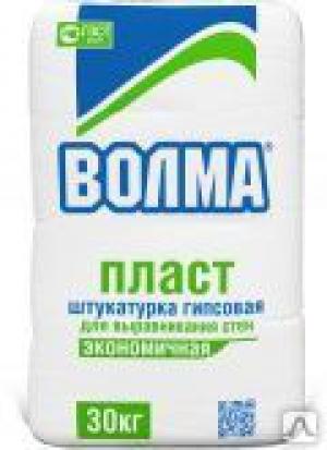 ВОЛМА-ПЛАСТ гипсовая штукатурка (30кг)