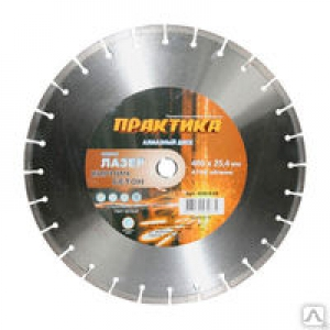 Диск Алмазный сегментный по бет и кирп 115х22 7 мм, Практика