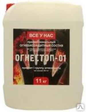 ОГНЕСТОП-01 (11кг) Профессиональная формула огнебиозащитный состав/Все у Нас