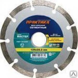 Диск Алмазный сегментный по бет и кирп Мастер 150х22 7 мм, Практика