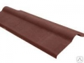 Конек Ондулин 1000мм коричневый