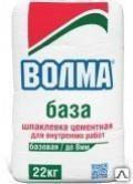 ВОЛМА-БАЗА Цементная шпаклевка (22кг)