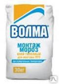 ВОЛМА-МОНТАЖ гипсовая монтажная морозостойкий (30кг)