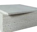 Гипсоволокнистый лист Knayf ГВЛ 2500х1200х10мм (прямая кромка)