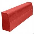 Бордюр тротуарный 500-220-80 красный