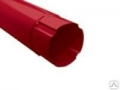 RAL-3005 Круглая труба соединительная D125/D90, L=1м красное вино GRAND LINE