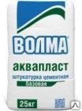 ВОЛМА-АКВАПЛАСТ Цементная штукатурка (25кг)