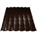 RAL-8017 Металлочерепица 1180*4000 коричневый