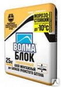 ВОЛМА-БЛОК Цементная клеевая смесь морозостойкий (25кг)